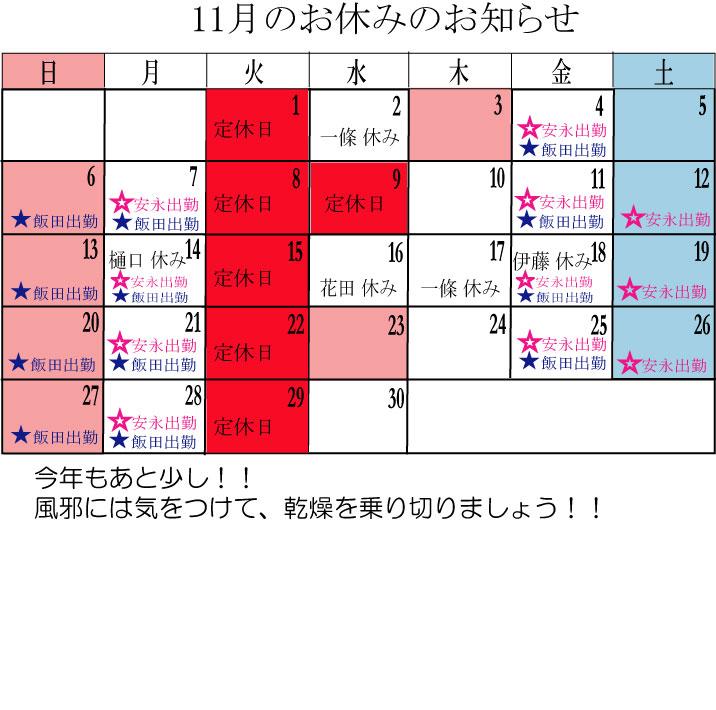 f:id:remixshinjuku:20161028122627j:plain