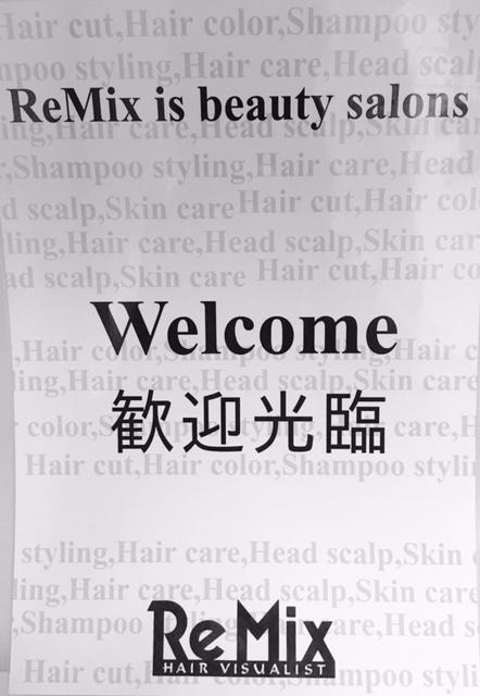 f:id:remixshinjuku:20170127112424j:plain