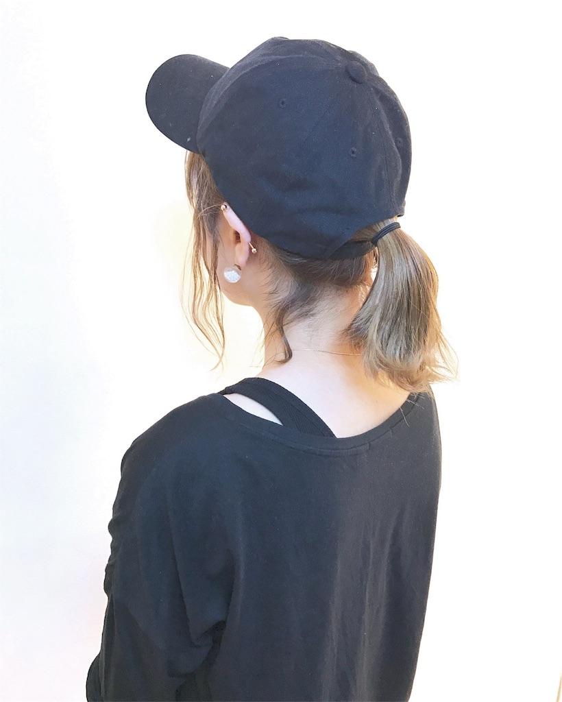 f:id:remixshinjuku:20170421125507j:image