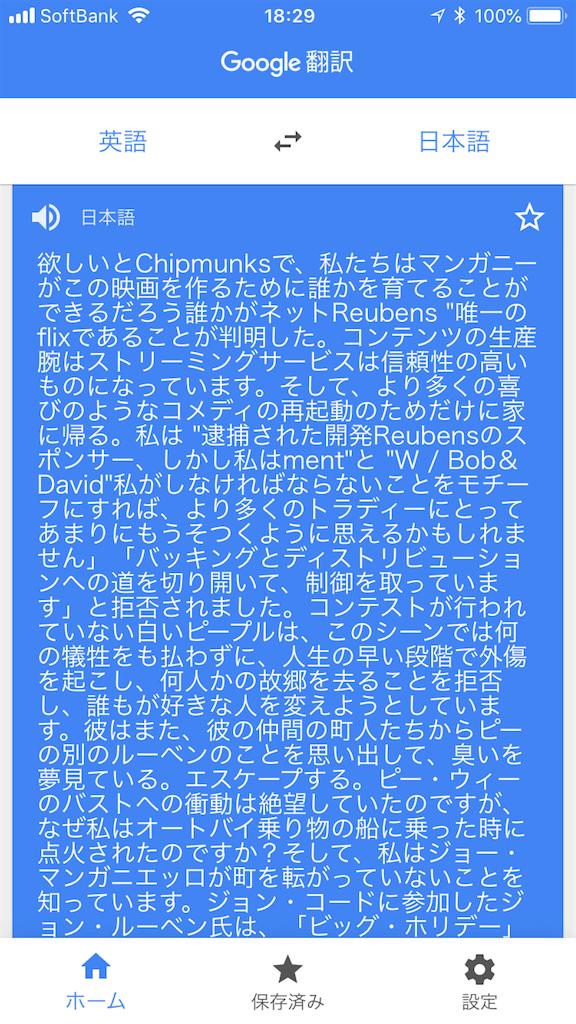 f:id:remixshinjuku:20180514183159p:image