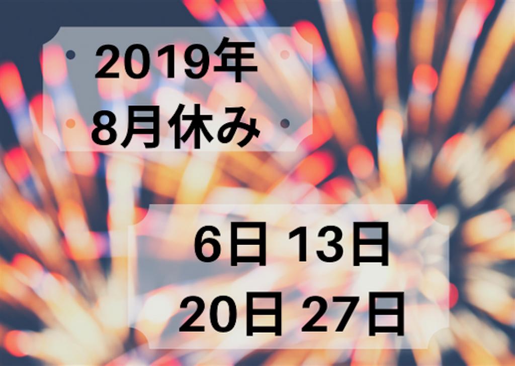 f:id:remixshinjuku:20190711201226p:image