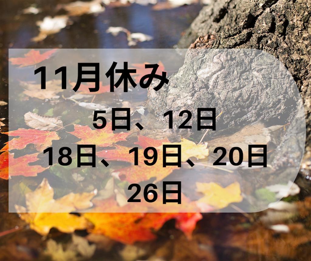 f:id:remixshinjuku:20191022131925p:image