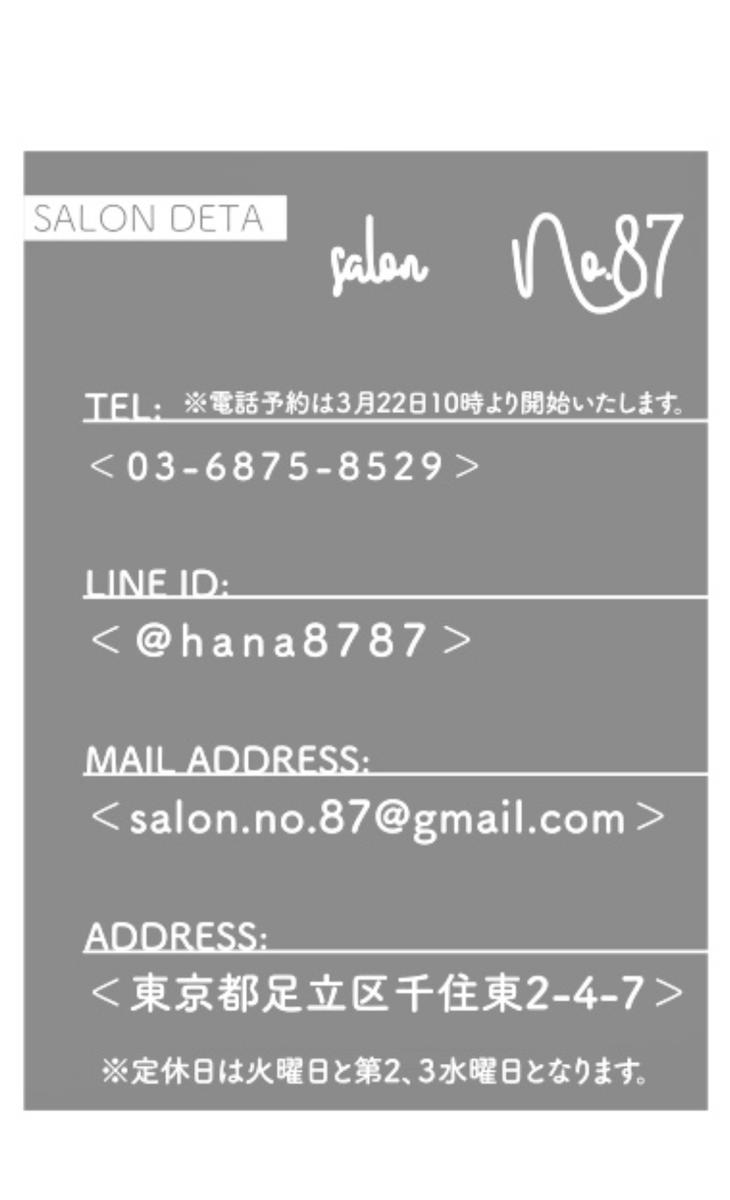 f:id:remixshinjuku:20200320080405p:plain