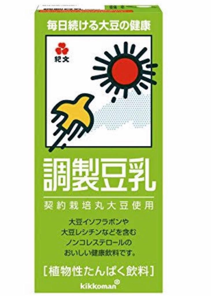 f:id:remon-sawa:20180711204015j:image