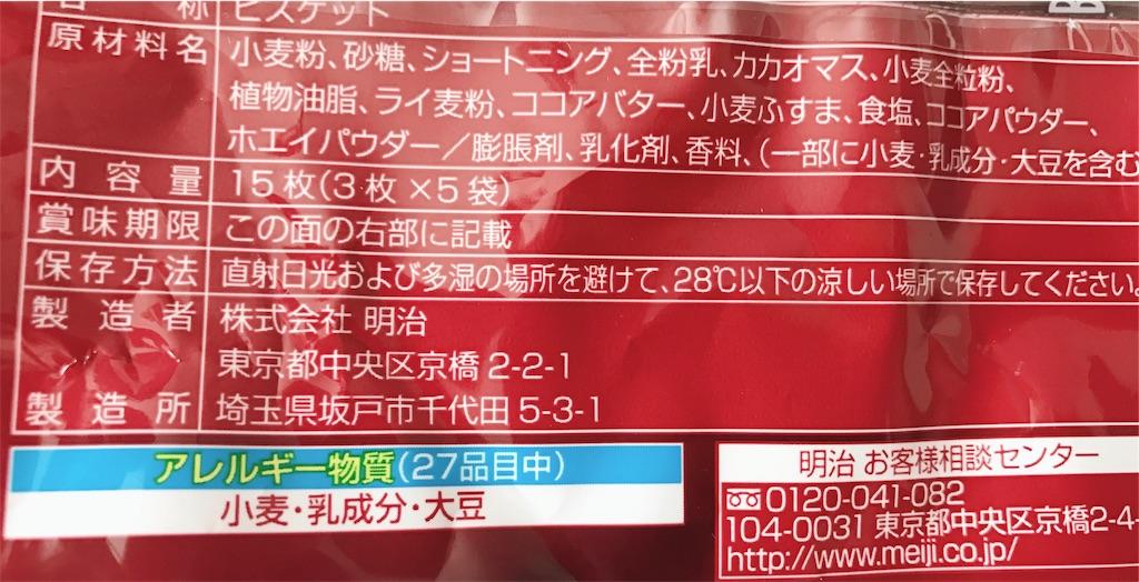 f:id:remon-sawa:20180818105824j:image