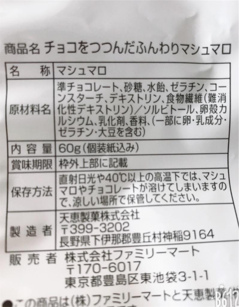 f:id:remon-sawa:20180822190745j:image
