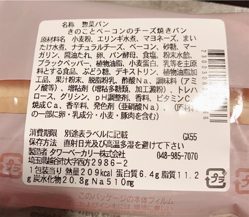 f:id:remon-sawa:20180826075711j:image