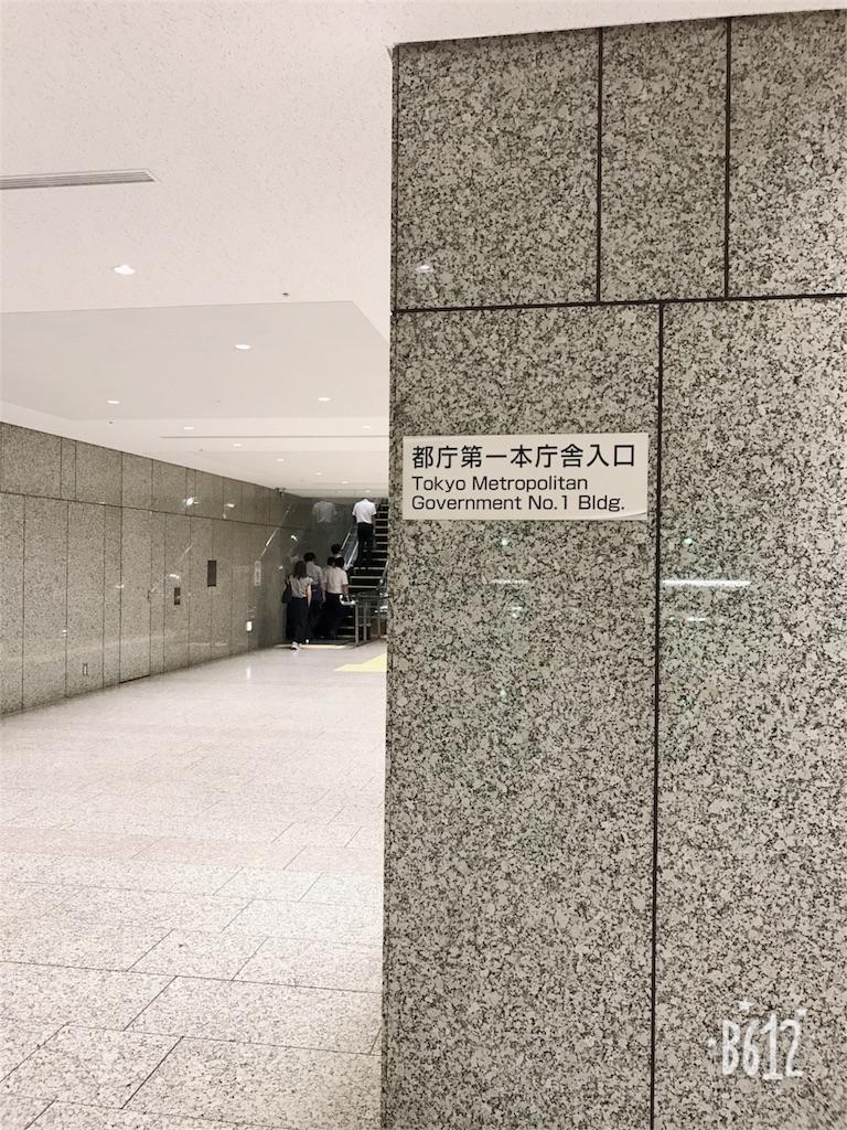 f:id:remon-sawa:20180915111251j:image
