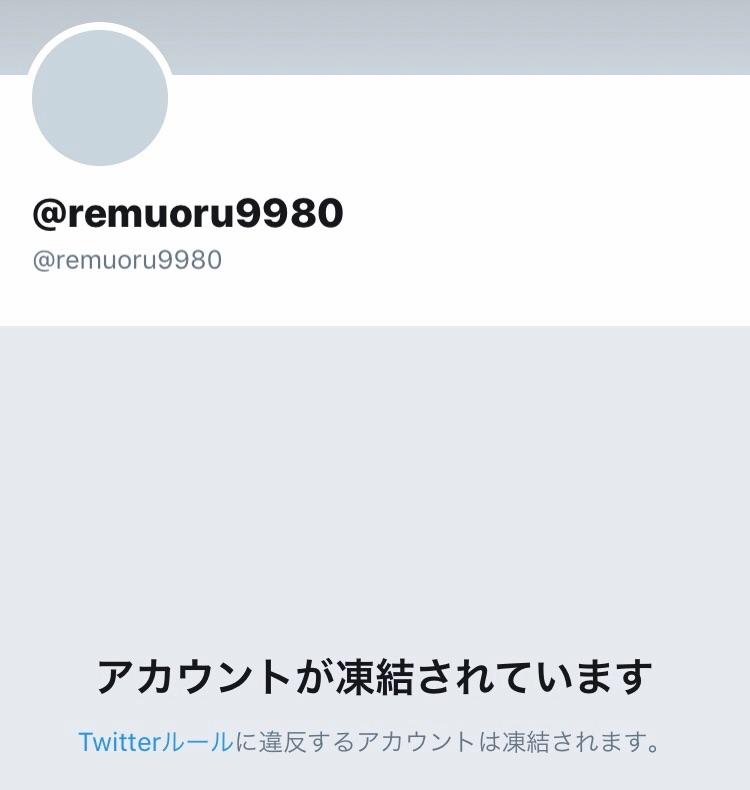 f:id:remuoru998:20190204092944j:image