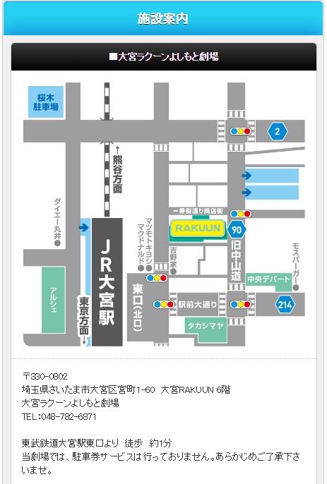 f:id:ren-ai-partner:20161110181325j:plain