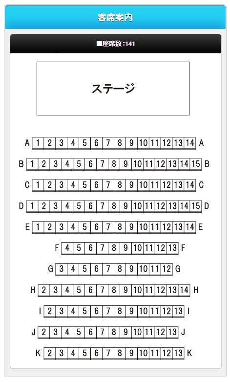 f:id:ren-ai-partner:20161110181617j:plain