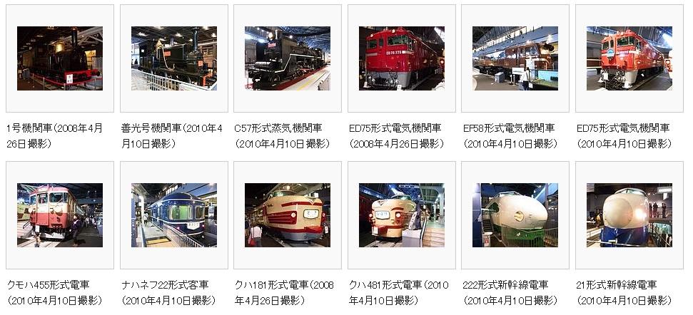 f:id:ren-ai-partner:20161113192824j:plain