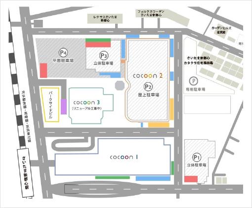 f:id:ren-ai-partner:20161201172409p:plain
