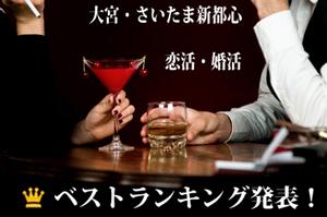 f:id:ren-ai-partner:20170121005841j:plain