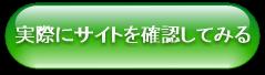 f:id:ren-ai-partner:20170210135312p:plain