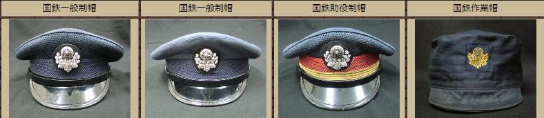 f:id:ren-ai-partner:20170428223725j:plain