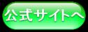 f:id:ren-ai-partner:20170526134133p:plain