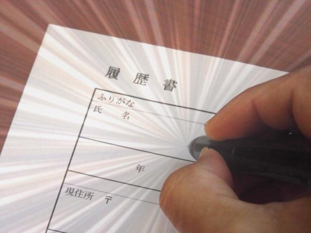 f:id:ren-ai-partner:20170709130114j:plain