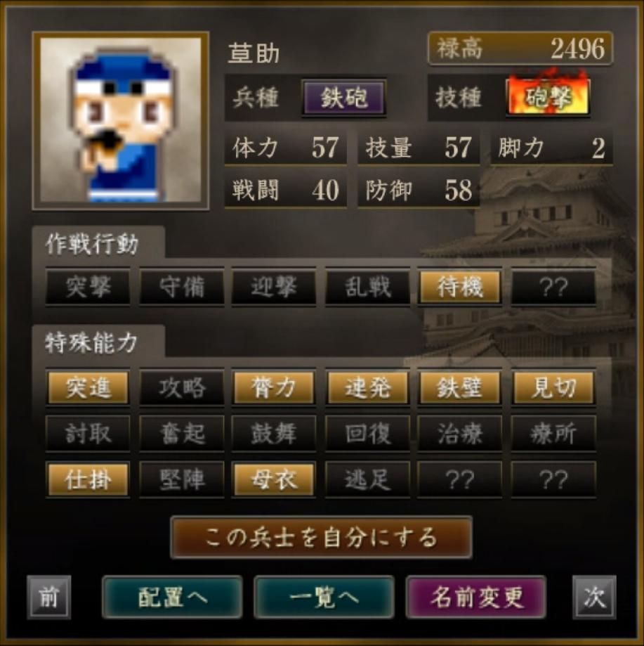 f:id:ren_1111:20181102130140p:plain:w295