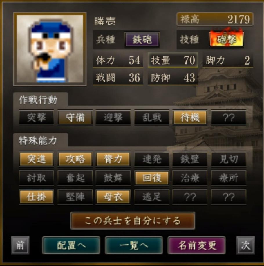 f:id:ren_1111:20181102130440p:plain:w295
