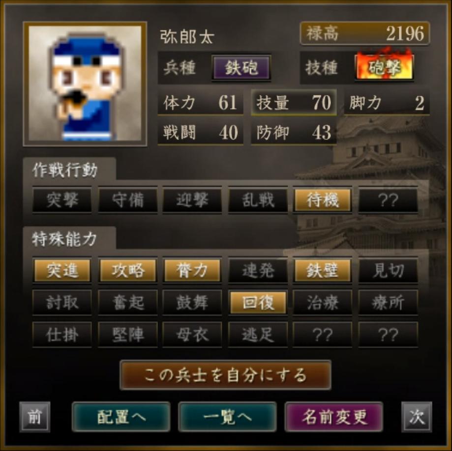 f:id:ren_1111:20181102130455p:plain:w295