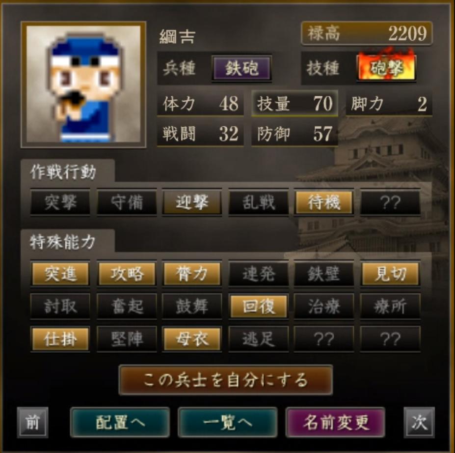 f:id:ren_1111:20181102130826p:plain:w295