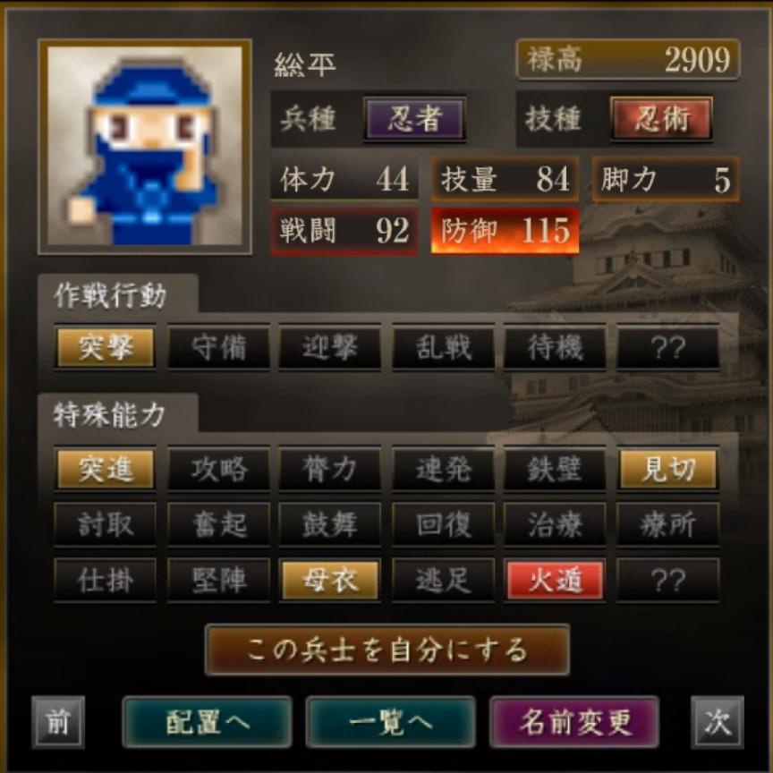 f:id:ren_1111:20181102132247p:plain:w295