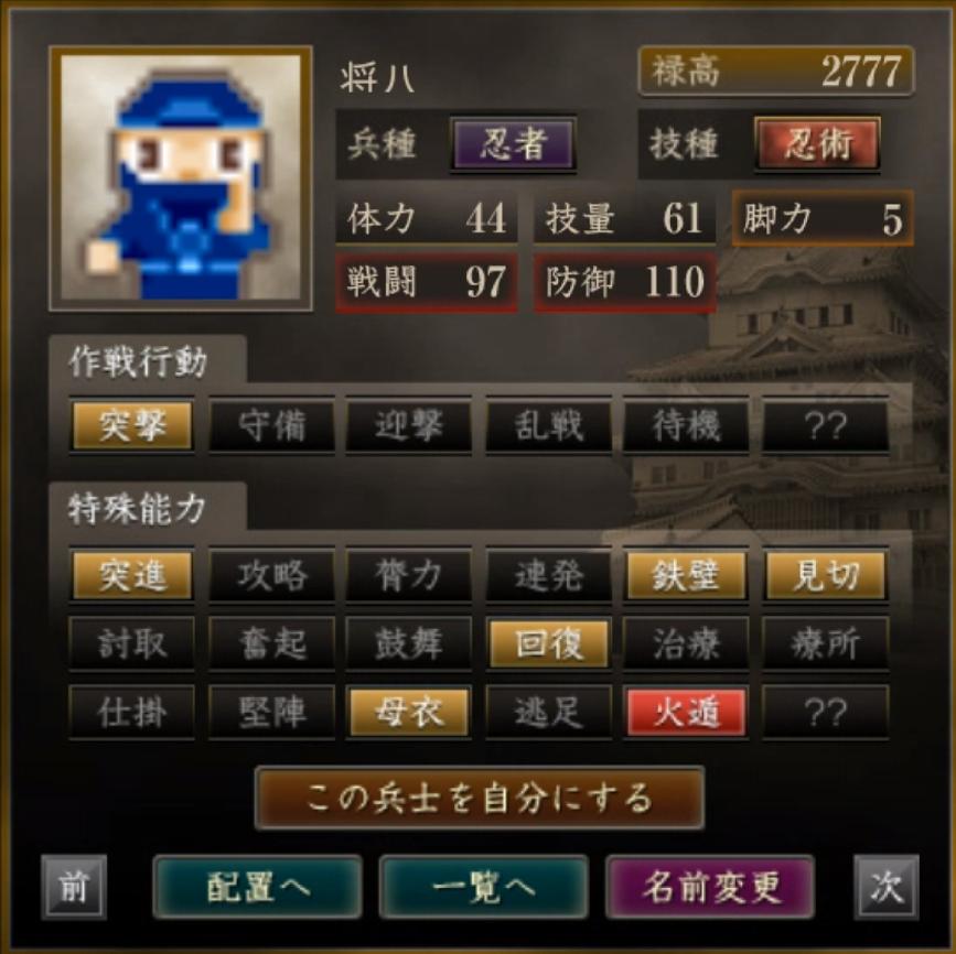 f:id:ren_1111:20181102132403p:plain:w295