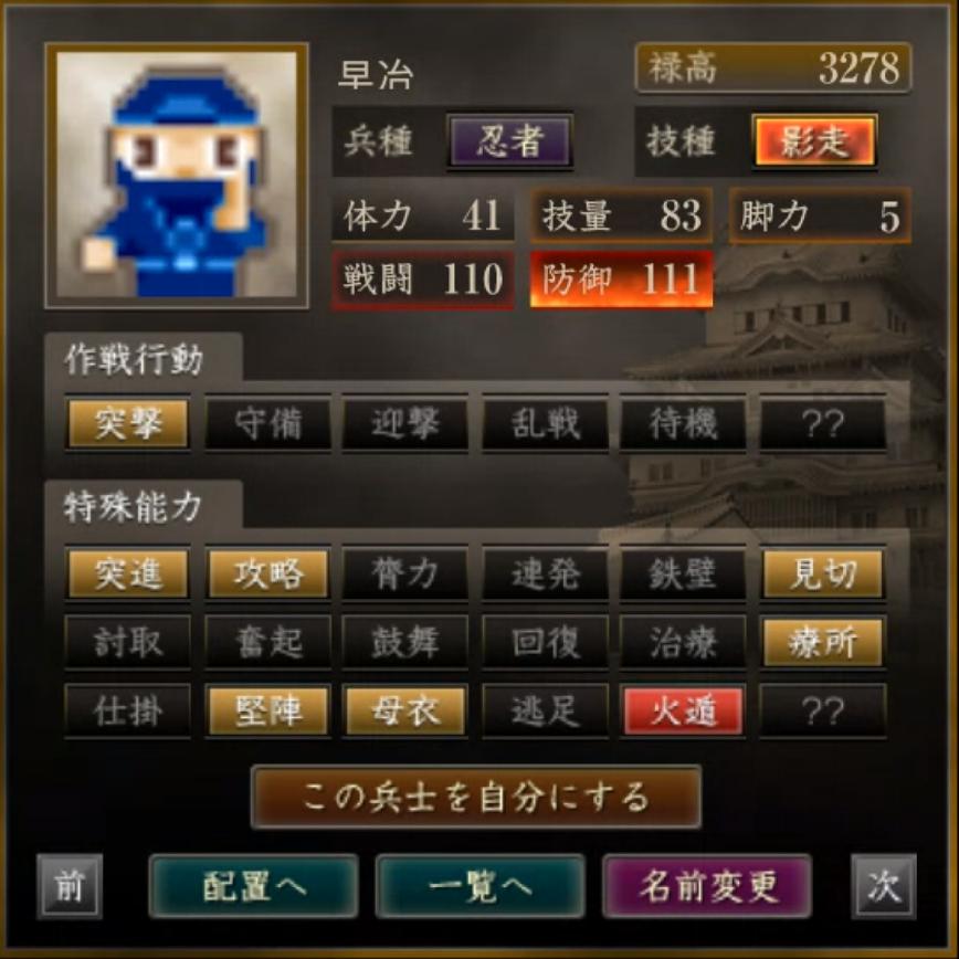 f:id:ren_1111:20181102132554p:plain:w295