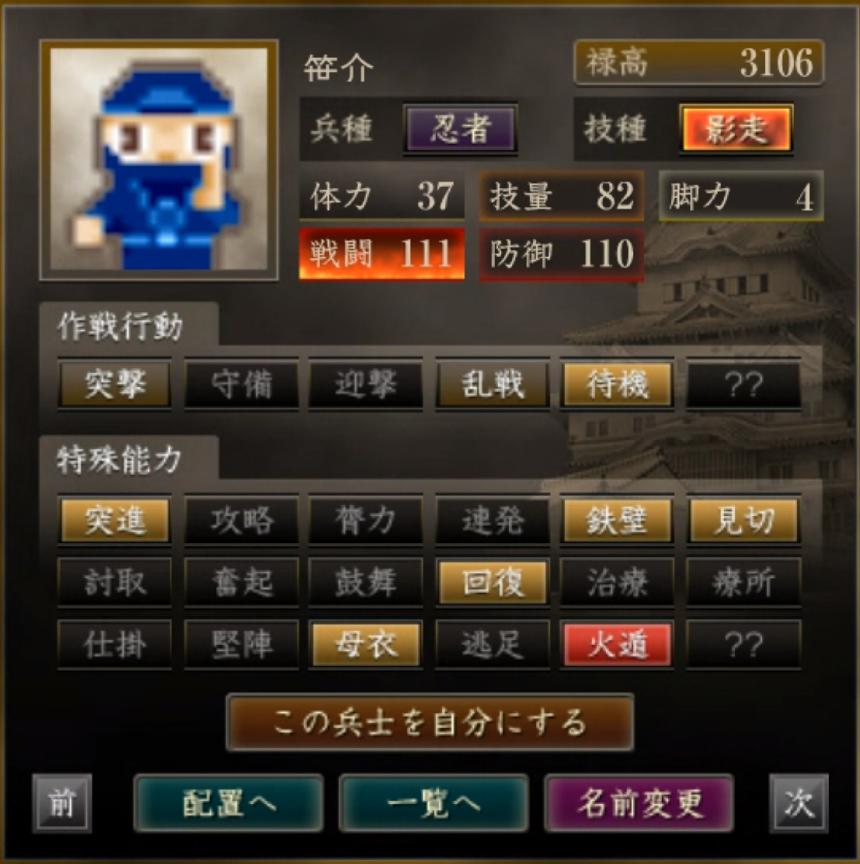 f:id:ren_1111:20181102132735p:plain:w295