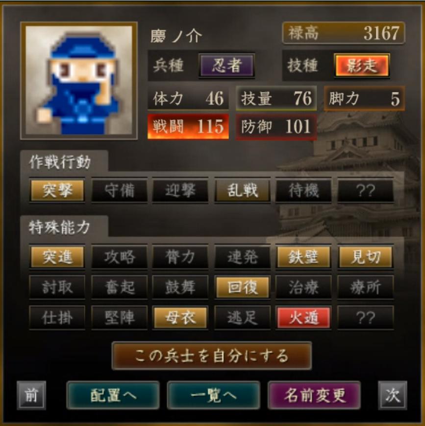 f:id:ren_1111:20181102132855p:plain:w295