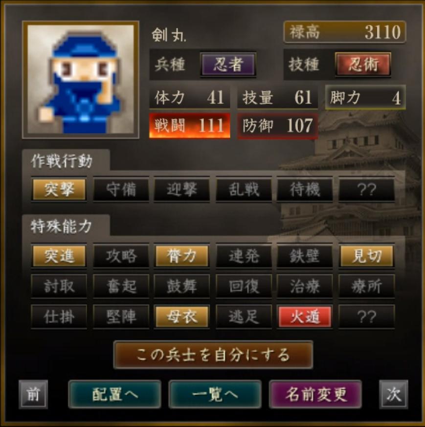 f:id:ren_1111:20181102133028p:plain:w295