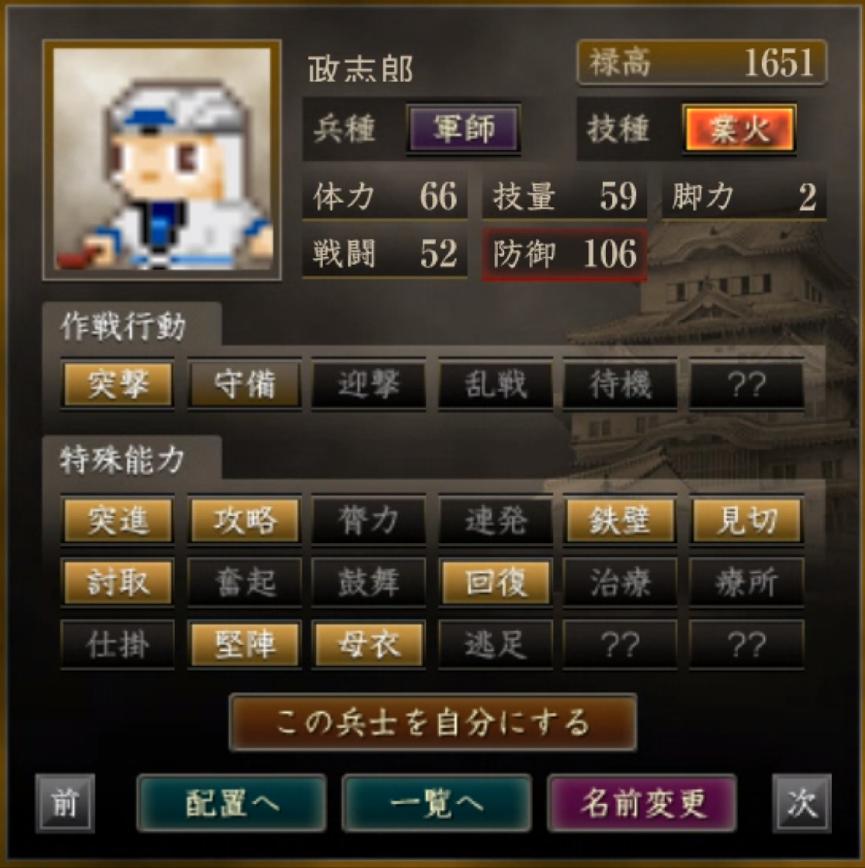 f:id:ren_1111:20181102135519p:plain:w295