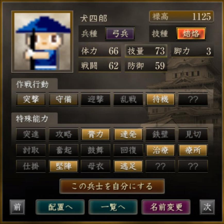 f:id:ren_1111:20181102144608p:plain:w295