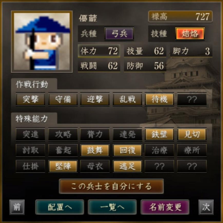 f:id:ren_1111:20181102144727p:plain:w295