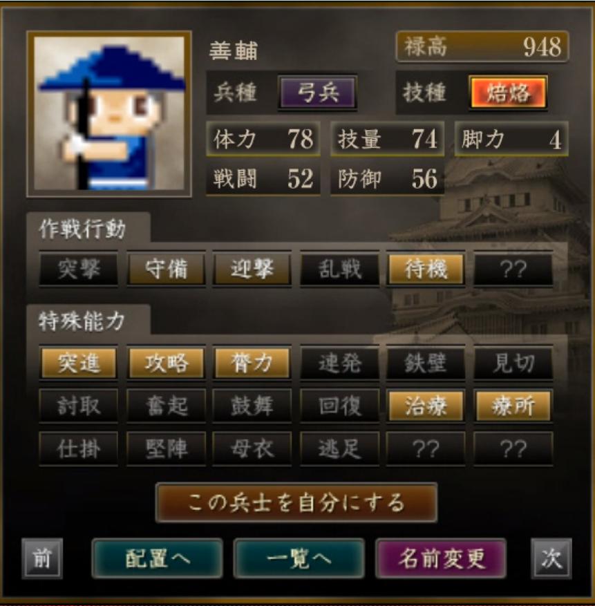 f:id:ren_1111:20181102144902p:plain:w295