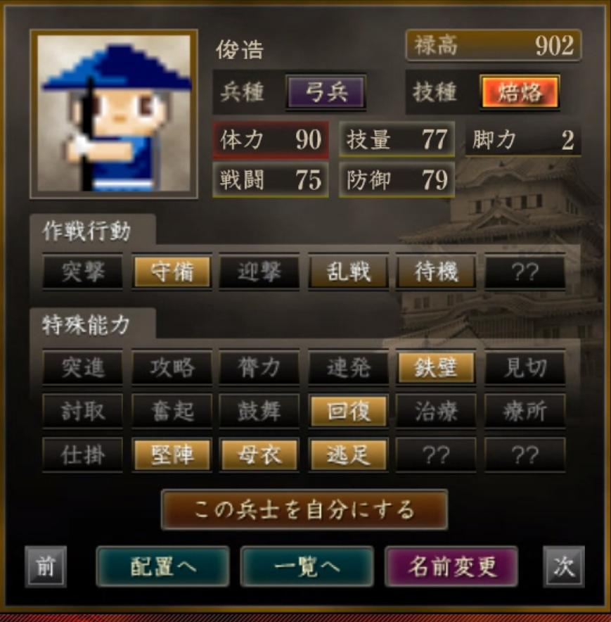 f:id:ren_1111:20181102145037p:plain:w295