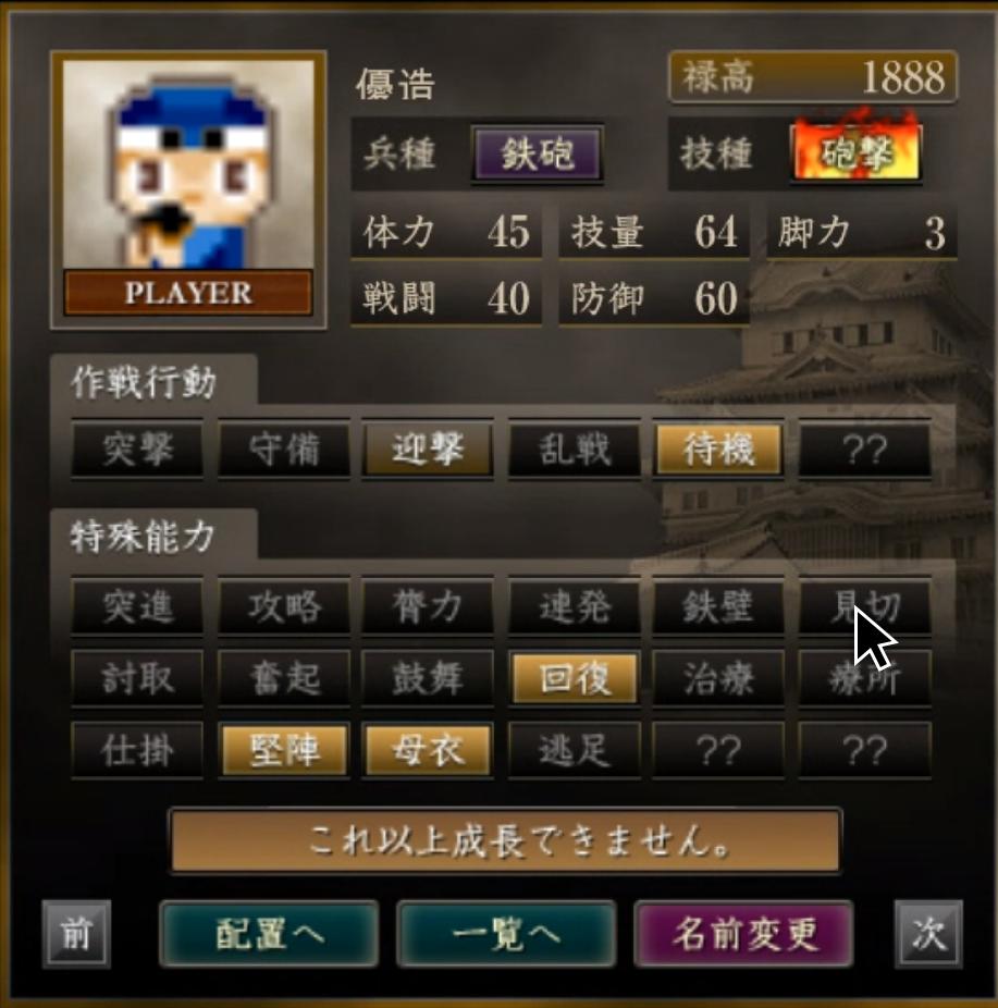 f:id:ren_1111:20181116203613p:plain:w295