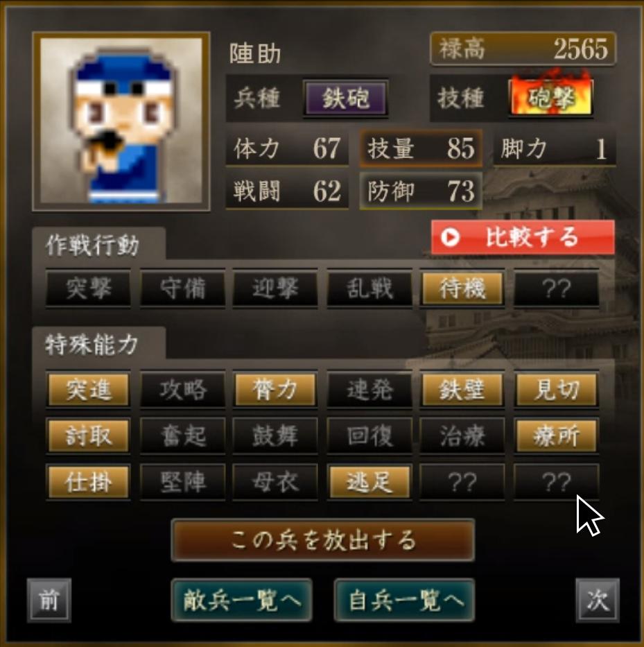 f:id:ren_1111:20181116203912p:plain:w295