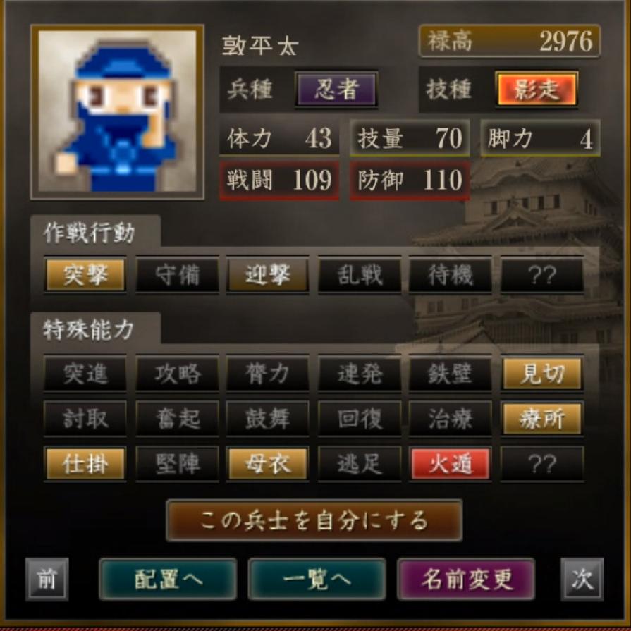 f:id:ren_1111:20181116204754p:plain:w295