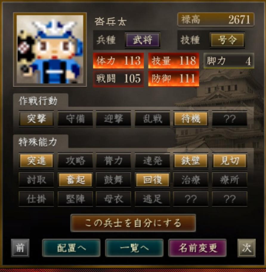 f:id:ren_1111:20181116205548p:plain:w295