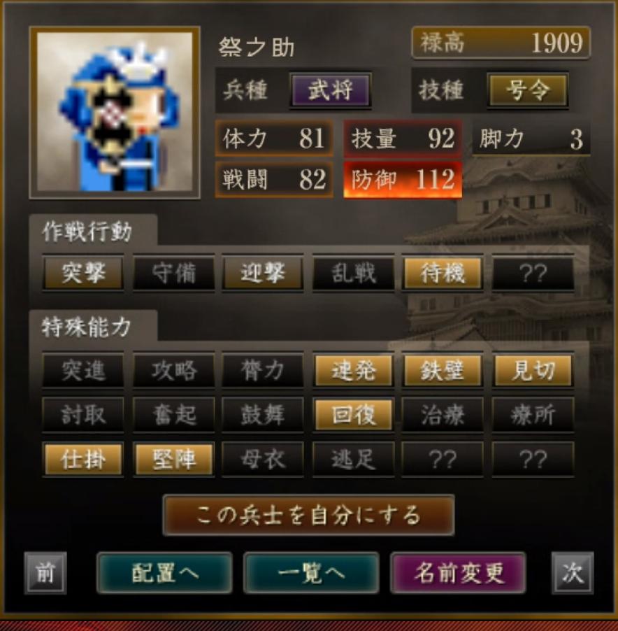 f:id:ren_1111:20181122181806p:plain:w190