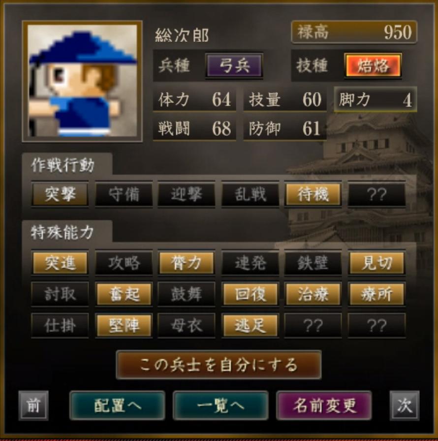 f:id:ren_1111:20181122184505p:plain:w280