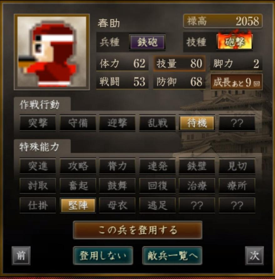 f:id:ren_1111:20181202014353p:plain:w295