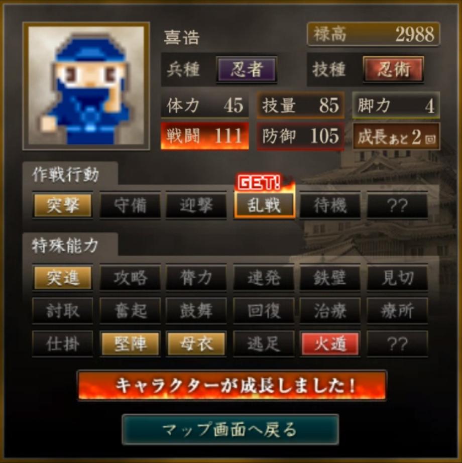 f:id:ren_1111:20181205122446p:plain:w280