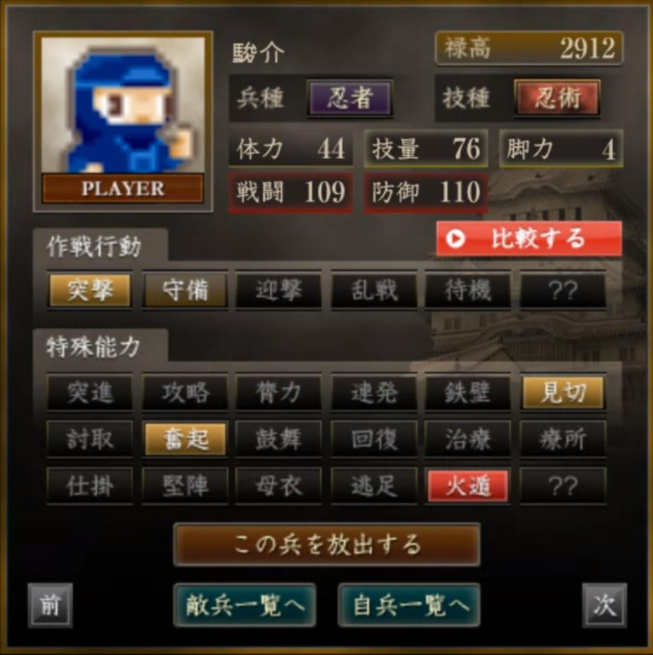 f:id:ren_1111:20181205122958p:plain:w280