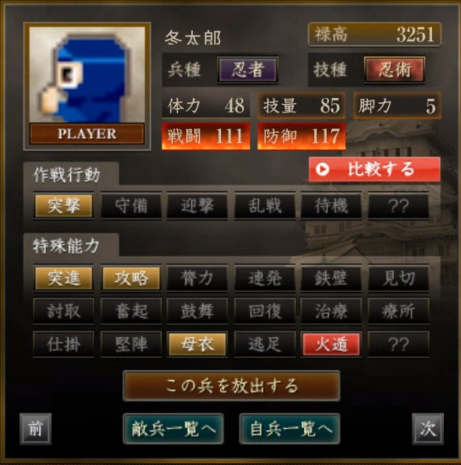 f:id:ren_1111:20181205123539p:plain:w280