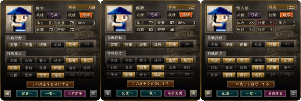 f:id:ren_1111:20181209065633j:plain