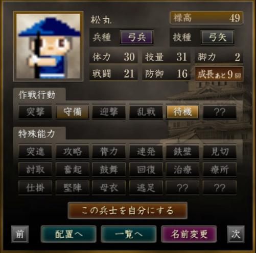 f:id:ren_1111:20181223212115p:plain:w295