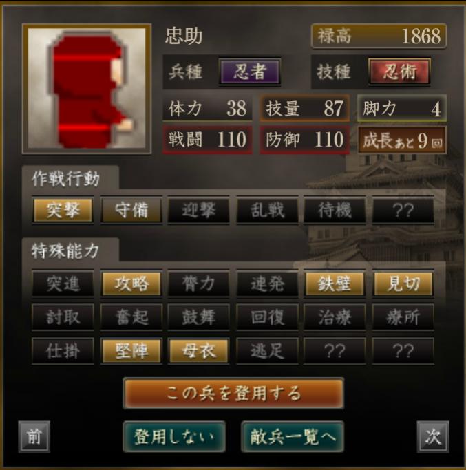 f:id:ren_1111:20200225053406p:plain